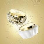 cream Amouage