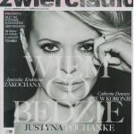 2014.08 Zwierciadlo cover
