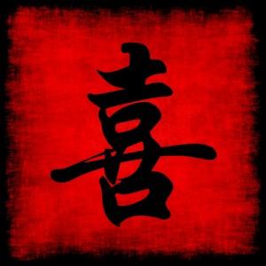 Chiński znak szczęścia