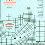 2015.05 Monitor Magazine cover