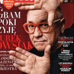 2015.12 Viva cover