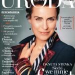 2016.01 Uroda cover