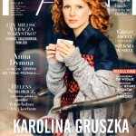 2016.02 Pani cover