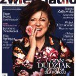 2016.05 Zwierciadło cover