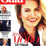 2016-10-gala-cover